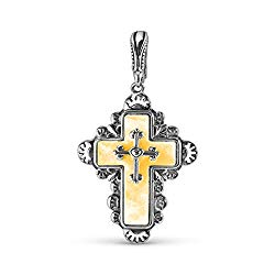American West Sterling Silver Gold Mother of Pearl Gemstone Fluery Cross Pendant Enhancer